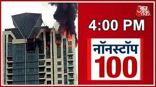 Download Fire Breaks Out In 33rd Floor Of High-rise In Worli, Mumbai; Deepika Padukone Lives On 26th Floor Video