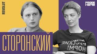 Download Как за 3 года заработать $1,5 млрд? Секреты самого горячего русского стартапа Video