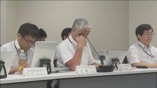 Download 第1回原子力施設等における事故トラブル事象への対応に関する公開会合(平成30年08月06日) Video