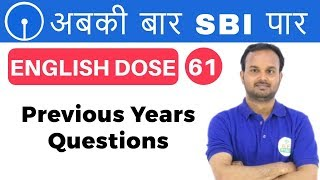 Download 1:00 PM English Dose by Sanjeev Sir  Previous Questions  अबकी बार SBI पार   Day #61 Video