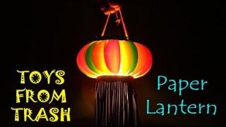 Download Paper Lantern | Marathi Video