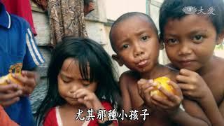 Download 【大馬慈濟情】20180421 - 黑區裡的課堂(上) Video