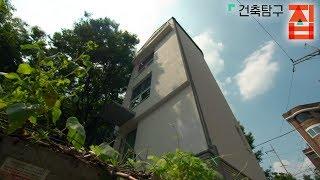 Download 건축탐구- 집 - 내가 찾은 명당 #002 Video