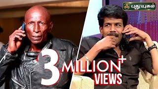 Download Director Bala prank calling Motta Rajendran I Puthuyugam TV Video