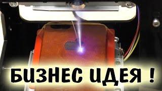 Download На Что Способен Дешевый Лазерный Гравер Мощностью 1000 mw? Посылка из Китая Video