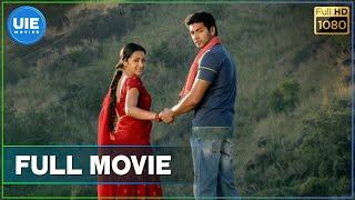 Download Unakkum Enakkum - Tamil Full Movie   Jayam Ravi   Trisha   Devi Sri Prasad Video