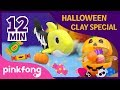 Download Halloween Clay Special | +Compilation | Clay Making | Halloween Songs | Pinkfong Songs for Children Video