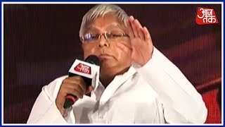 Download Aaj Tak Manthan: Lalu Prasad Yadav On Black Money, Make In India, & More Video