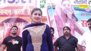 Download सपना की आँखा का यो काजल करे दिल ने घायल | मैंने पल पल तेरी याद सतावे | Haryanvi Stage Dance Video Video