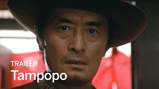 Download TAMPOPO   4K Restoration 2016 Video