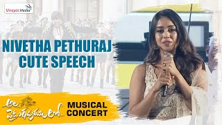 Download Nivetha Pethuraj Cute Speech | Ala Vaikunthapurramuloo Musical Concert | Shreyas Media Video