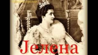Download Narodni guslar Đorđije Koprivica-Jelena Video