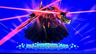Download Digimon World: Next Order - Boss Battle Omnimon Alter-B !!! Video