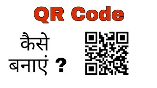 Download How to Create QR code for website Url. Video