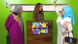 Download Ktir Salbe Show - Episode 68 - إم خالد و إم علي في برنامج شو لونك Video