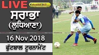Download 🔴 [Live] Sarabha (Ludhiana) Football Tournament 16 Nov 2018 Video