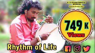 Download kjd kaARthikeya Rhythm percussionist Dappu Video
