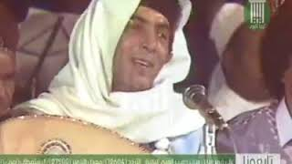 Download لاما رحل عني العزيز للمرحوم بإذن الله محمد حسن ..لأول مرة و حصريا على يوتيوب Video
