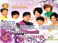 Download កន្រឹម2009 2010 កន្រឹម2016 Happy Khmer New Year Song2016 កំពង់ធំ Video