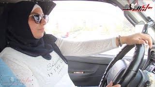Download لما البنت تسوق ميكروباص | وطالبة جامعه كمان Video