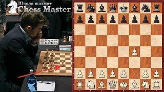 Download Карлсен Сыграл 1.f4! Победа Любой Ценой. Шахматы Video