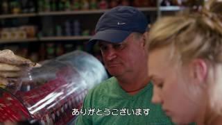 Download 真夏の素肌(プレビュー) Video