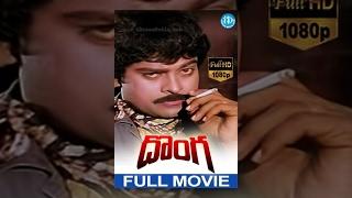 Download Donga Telugu Full Movie | Chiranjeevi, Radha | A Kodandarami Reddy | Chakravarthy | Trivikram Rao Video