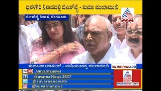 Download BS Yeddyurappa Congratulates Sumalatha Ambareesh Over Victory Of Mandya Video