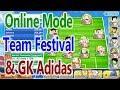 Download Captain Tsubasa: Dream Team - Online Mode - Team full Festival & GK Adidas Video