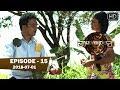 Download Maya Sakmana | Episode 15 | 2018-07-01 Video