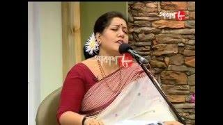 Download Jibano Moroner Simana Charaye- Jayati Chakraborty Video