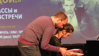 Download Вечер встреч. Пианист Андрей Коробейников. Мастер классы. Video