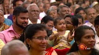 Download Pongal Sirappu Pattimandram | 15 January 2019 | Sun TV Video