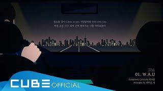 Download 육성재 (YOOK SUNGJAE) - 'W.A.U' Lyric Video (ENG) Video