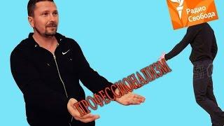 Download Откуда деньги у ″группировки ДНР″ (подарок Радио Свобода) Video