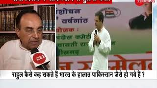 Download Subramanian Swamy reaction on Rahul Gandhi's ″Pakistan″ statement Video
