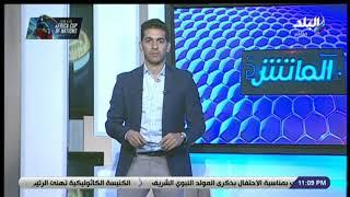 Download هانى حتحوت عن فوز منتخب مصر على مالي: «فوز مهم ..ومبروك للرجالة» Video