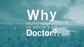 Download Why return to Hong Kong to serve as a Doctor? Video