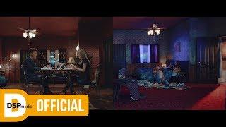 Download KARD - 'You In Me' Official M/V Video