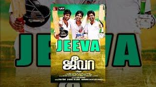 Download Jeeva Video