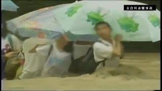 Download 【玄倉川水難事故】「殴るぞ!失せろ!」「早く助けろ!」再三の退避勧告を無視してキャンプ続行!13名死亡 Video