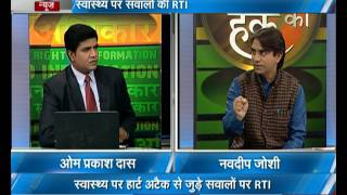 Download Janane ka haq (Jan 21 ) Video