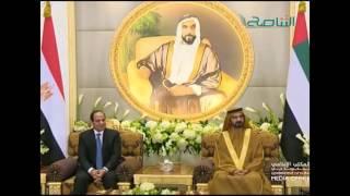 Download تقرير | الإمارات تدشن قاعدة عسكرية جوية في المرج شرق ليبيا | 28 - 10 - 2016 Video