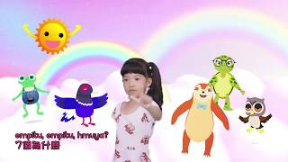 Download 原視 pitju ,mpitu':7個為什麼《太魯閣族語》通版 promo Video