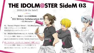 Download 「アイドルマスター SideM 第3巻」Blu-ray&DVD 完全生産限定版特典 ボーカルCD 試聴動画 Video