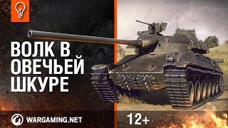 Download Как играть на Škoda TVP T 50/51? [World of Tanks] Video