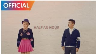 Download 알맹 (Almeng) - 반시간 (Half an Hour) MV Video