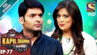 Download The Kapil Sharma Show - दी कपिल शर्मा शो - Ep-77 - Richa Sharma In Kapil's Show–28th Jan 2017 Video