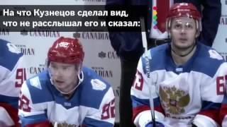 Download Как Евгений Кузнецов общался с судьей, когда тот решил сделать ему замечание Video
