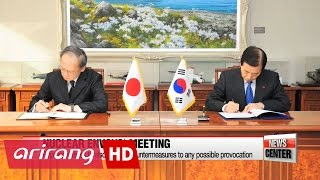 Download Top nuclear envoys from S. Korea, U.S., Japan expected to meet in Seoul next month Video